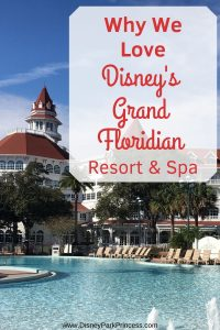 Disney's Grand Floridian Resort & Spa is the flagship resort at Walt Disney World. With good reason! Learn why this resort is one of our favorites for any Disney trip! #disneyworld #waltdisneyworld #disneyresorts #disneysgrandfloridian #luxurytravel #greathotels