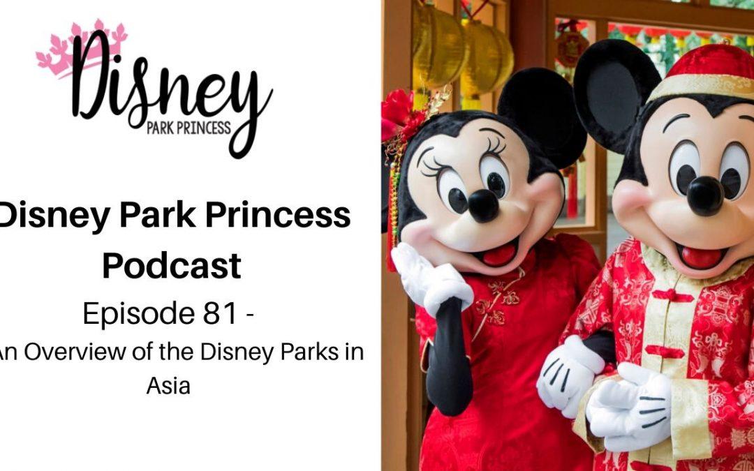 Disney Parks Asia