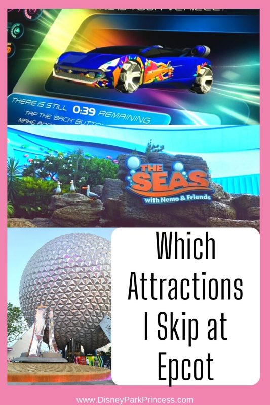 """As much as I love Epcot, there are a few attractions I skip. Learn which attractions don't make my """"must do"""" list and why!"""